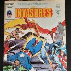 Cómics: MARVEL (1977, VERTICE) -SELECCIONES- 45 · XI-1979 · APLASTADOS POR LA CRUZ DE HIERRO. Lote 207801886