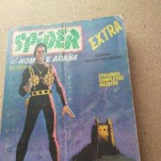 Cómics: SPIDER EXTRA. EL HOMBRE ARAÑA 2A PARTE. EL VALLE DE LOS CONDENADOS. Lote 207963846