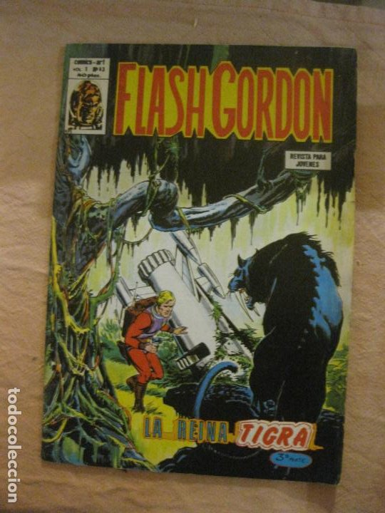 FLASH GORDON VOL. I Nº 43. EDICIONES VERTICE. (Tebeos y Comics - Vértice - Flash Gordon)