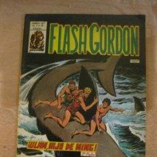 Cómics: FLASH GORDON VOL. 2 Nº 38. EDICIONES VERTICE.. Lote 208007938