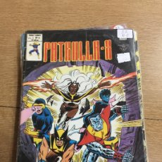 Cómics: VERTICE PATRULLA X NUMERO 35 NORMAL ESTADO. Lote 208366430