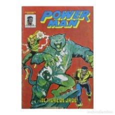 Comics : MUNDICOMICS POWER MAN NUM. 3 VÉRTICE. Lote 208828128
