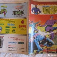 Cómics: EL HOMBRE ENMASCARADO. COMICS - ART VOL. 2 Nº 1. EDICIONES VERTICE 1979. Lote 209655405