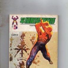 Cómics: COMIC VERTICE 1973 LOS 4 FANTASTICOS VOL1 Nº 53 (BUEN ESTADO). Lote 209929188
