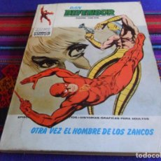 Cómics: VÉRTICE VOL. 1 DAN DEFENSOR Nº 45. 1973. 30 PTS. OTRA VEZ EL HOMBRE DE LOS ZANCOS.. Lote 210097720