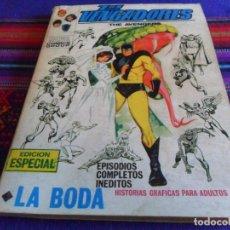 Cómics: VÉRTICE VOL. 1 LOS VENGADORES Nº 27. 1972. 25 PTS. LA BODA.. Lote 210115988