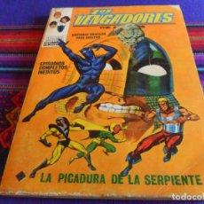 Cómics: VÉRTICE VOL. 1 LOS VENGADORES Nº 33. 1972. 25 PTS. LA PICADURA DE LA SERPIENTE.. Lote 210116221