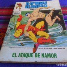 Cómics: VÉRTICE VOL. 1 EL HOMBRE DE HIERRO Nº 28. 1973. 25 PTS. EL ATAQUE DE NAMOR. DIFÍCIL.. Lote 210117552