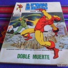 Cómics: VÉRTICE VOL. 1 EL HOMBRE DE HIERRO Nº 30. 1973. 25 PTS. DOBLE MUERTE. DIFÍCIL.. Lote 210117845