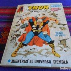 Cómics: VÉRTICE VOL. 1 THOR Nº 18. 1972. 25 PTS. MIENTRAS EL UNIVERSO TIEMBLA.. Lote 210118105