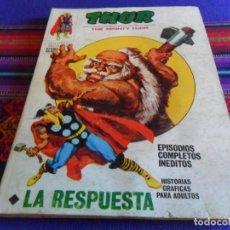 Cómics: VÉRTICE VOL. 1 THOR Nº 25. 1972. 25 PTS. LA RESPUESTA.. Lote 210118455