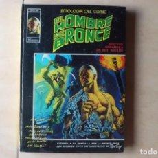 Cómics: EL HOMBRE DE BRONCE, DOC SAVAGE, VERTICE, AÑO 1.975. Lote 210133000
