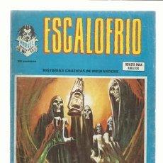 Cómics: ESCALOFRIO 58, 1977, VERTICE, BUEN ESTADO. COLECCIÓN A.T.. Lote 210179293