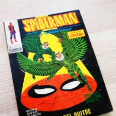 Cómics: SPIDERMAN 26 VERTICE BUEN ESTADO TACO. Lote 210199535