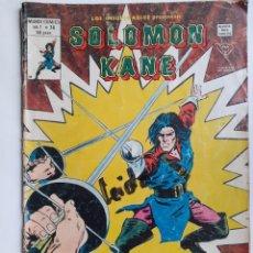 Cómics: LOS INSUPERABLES-VÉRTICE- Nº 36 -ÚLTIMO DE LA COLECCIÓN-SALOMÓN KANE-1978-REGULAR-DIFÍCIL-3770. Lote 210203315
