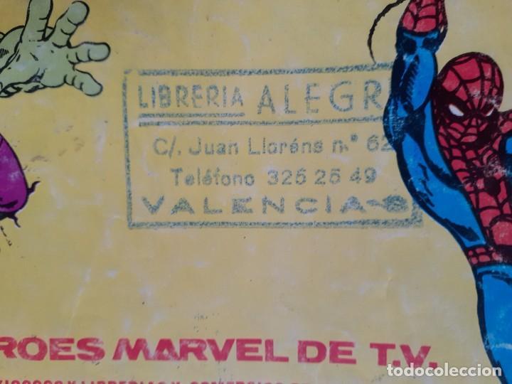 Cómics: LOS INSUPERABLES-VÉRTICE- Nº 36 -ÚLTIMO DE LA COLECCIÓN-SALOMÓN KANE-1978-REGULAR-DIFÍCIL-3770 - Foto 3 - 210203315