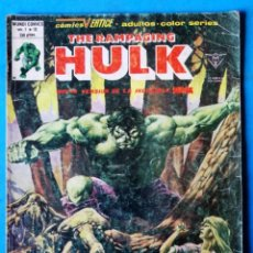 Cómics: THE RAMPAGING HULK. VOL. 1 Nº 10. VERTICE.. Lote 210385533