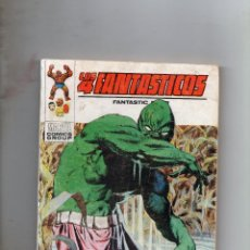 Cómics: COMIC VERTICE 1973 LOS 4 FANTASTICOS VOL1 Nº 48 (BUEN ESTADO). Lote 210409881