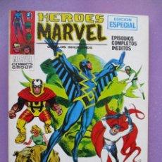 Cómics: HEROES MARVEL Nº 1 VERTICE TACO ¡¡¡ EXCELENTE ESTADO!!!. Lote 210411187
