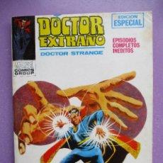 Cómics: DOCTOR EXTRAÑO 2 VERTICE TACO ¡¡¡ MUY BUEN ESTADO!!!. Lote 210415502