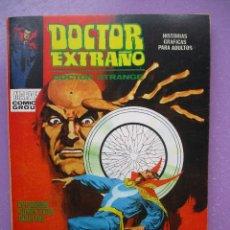 Cómics: DOCTOR EXTRAÑO 3 VERTICE TACO ¡¡¡ EXCELENTE ESTADO!!!. Lote 210416262