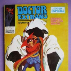 Cómics: DOCTOR EXTRAÑO 4 VERTICE TACO ¡¡¡ BUEN ESTADO !!!. Lote 210416508