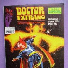 Cómics: DOCTOR EXTRAÑO 5 VERTICE TACO ¡¡¡ MUY BUEN ESTADO Y DIFICIL !!!. Lote 210416867