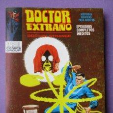 Cómics: DOCTOR EXTRAÑO Nº 8 VERTICE TACO ¡¡¡ EXCELENTE ESTADO !!!. Lote 210418593