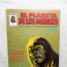 Cómics: RELATOS SALVAJES EL PLANETA DE LOS MONOS Nº 1 EDICION QUINCENAL. Lote 210458623