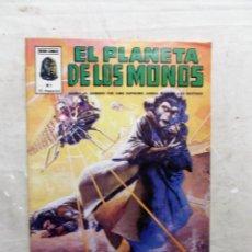 Cómics: RELATOS SALVAJES EL PLANETA DE LOS MONOS Nº 5 EDICION QUINCENAL. Lote 210458770