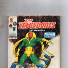 Cómics: COMIC VERTICE 1972 LOS VENGADORES VOL1 Nº 25 (LEER). Lote 210574845