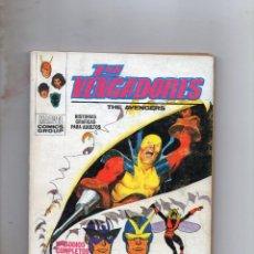 Cómics: COMIC VERTICE 1972 LOS VENGADORES VOL1 Nº 23 (LEER). Lote 210575316