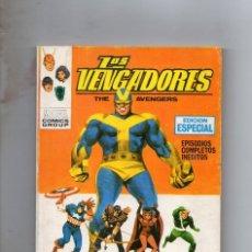 Cómics: COMIC VERTICE 1970 LOS VENGADORES VOL1 Nº 12 (MUY BUEN ESTADO). Lote 210575498