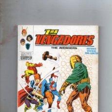 Cómics: COMIC VERTICE 1969 LOS VENGADORES VOL1 Nº 4 (MUY BUEN ESTADO ). Lote 210575703