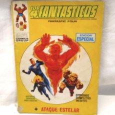 Cómics: LOS 4 FANTASTICOS ATAQUE ESTELAR Nº 19. Lote 210585860