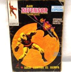 Cómics: DAN DEFENSOR SOLO CONTRA EL HAMPA Nº 9 VERTICE AÑO 1970. Lote 210586376