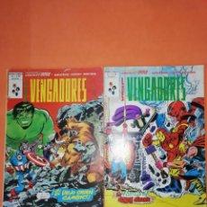 Cómics: LOS VENGADORES V. 2 NUMEROS 48 Y 50. VERTICE COLOR SERIES.. Lote 210597497