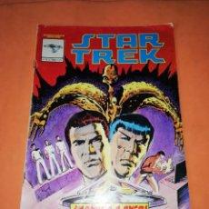Cómics: STAR TREK. MAÑANA O AYER. Nº 4 VERTICE GRAPA MUNDI-COMICS. Lote 210773681