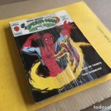 Cómics: VERTICE, ESPECIAL SUPER HEROES SPIDERMAN V.2. LOTE DE 5 NUMEROS (VER DESCRIPCION) EDITORIAL VERTICE. Lote 211267577