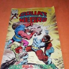 Comics: GOLIAT NEGRO. DANZA PARA EL ASESINATO. SELECCIONES MARVEL VOL 1 Nº 49 VERTICE GRAPA. Lote 211268315