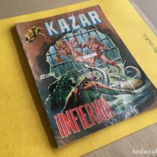 Cómics: VERTICE, KAZAR LINEA SURCO COLOR. LOTE DE 2 NUMEROS (VER DESCRIPCION) EDITORIAL VERTICE. Lote 211409362