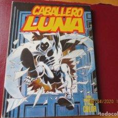 Cómics: CABALLERO LUNA RETAPADO CON 1-5 (SURCO 1981) 180 PÁGINAS. Lote 211427515