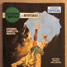 Cómics: SELECCIONES VERTICE N° 24 EDICIÓN ESPECIAL. RONDA LA MUERTE. EDICIONES VERTICE 1969.. Lote 211521275
