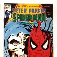 Cómics: PETER PARKER SPIDERMAN Nº 16 - VERTICE - VOLUMEN 1 - MUNDI COMICS. Lote 211673408