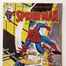Cómics: SPIDERMAN Nº 63-C - VERTICE COMICS - VOLUMEN 3 - 1979. Lote 211675843