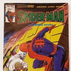 Cómics: SPIDERMAN Nº 63-I - VERTICE COMICS - VOLUMEN 3 - 1979. Lote 211676168