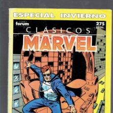 Cómics: 29 COMICS DE SUPER HEROES EDITORIALES VARIADAS A 2,50 LA UNIDAD 1980 - 1989. Lote 211678466