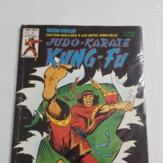 Cómics: RELATOS SALVAJES VOL.2 Nº 1 JUDO-KARATE EDICIONES VERTICE ESTADO NORMAL MAS ARTICULOS. Lote 211736659