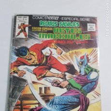 Cómics: RELATOS SALVAJES VOL.1 Nº 48 JUDO-KARATE EDICIONES VERTICE ESTADO NORMAL MAS ARTICULOS. Lote 211737058