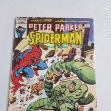 Cómics: PETER PARKER SPIDERMAN VOL.1 Nº 11 VERTICE ESTADO NORMAL MAS ARTICULOS ACEPT.OFERTAS. Lote 211764642